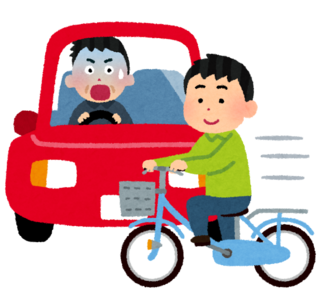 Driving Manners and the IDP! Driving in Japan part 1